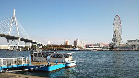 天保山 渡船場
